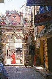 Karthaveeryarjuna temple in bangalore dating