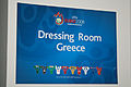 Euro 2008 dressing room greece salzburg 2.jpg