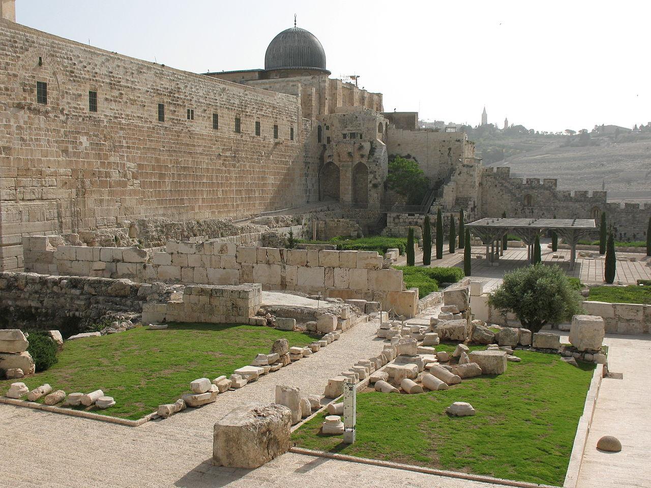 File Excavated Area Behind Dung Gate Jerusalem Hoyasmeg
