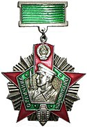 Excellent KGB Border Troop 2nd class CCCP