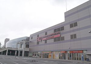 FKD-Shopping-Mall-Utsunomiya-IC.JPG