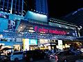 Fahrenheit mall at night.jpg