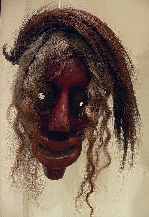 False Face Masks