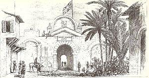 Famagusta Gate - Inner side of Famagusta Gate in Nicosia in 1878