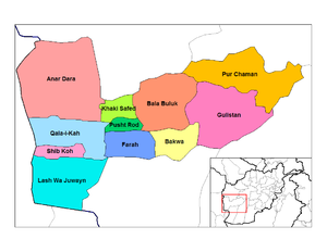 Districts of Farah.