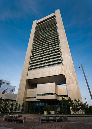 Federal Reserve Bank Building (Boston) - The Federal Reserve building from street level.