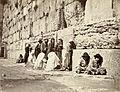 Felix Bonfils Jerusalem Wall.jpg