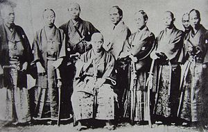 First Japanese Embassy to Europe (1862) - Members of the First Japanese Embassy to Europe, in 1862, around Shibata Sadataro, head of the mission staff (seated).