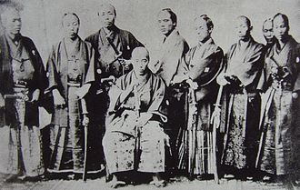 Samurai - Samurai around the 1860s