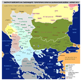 First Balkan war - liberated territories 1913.png