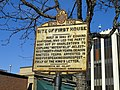 First House plaque - Winchester, MA - DSC04217.JPG