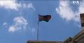 Flag of Azerbaijan in Baku, 2020.png