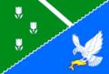 Flag of Dolinsky rayon (Sakhalin oblast).png