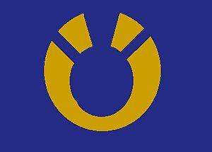 Higashine, Yamagata - Image: Flag of Higashine Yamagata