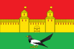 Flag of Sorochinsk (Orenburg oblast).png