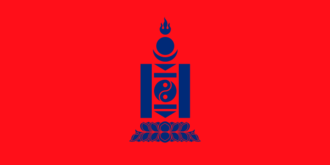 One-party state - Image: Flag of the People's Republic of Mongolia (1924 1930)