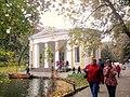Flora Pavilion.jpg