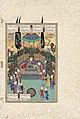 Folio 56v from the Shahnama of Shah Tahmasp TMoCA.jpg