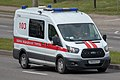 Ford ambulance in Minsk.jpg