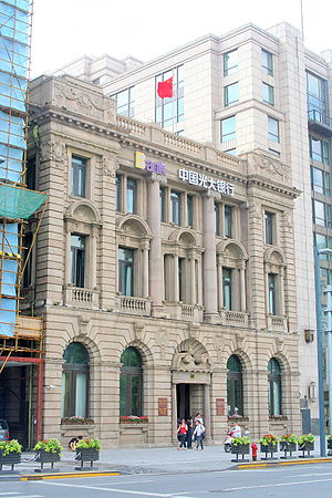 Banque de l'Indochine - The old Banque de l'Indo-Chine building in The Bund, Shanghai, was built in the French Renaissance style in 1910.