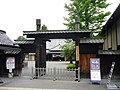Former Matsushiro Literary and Military School-3.jpg