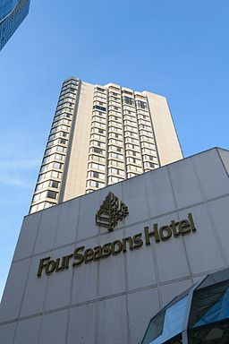 Four Seasons Vancouver 02