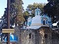 Frontal de la Iglesia de la Candelaria Teotlalpan, Totolac, Tlaxcala.jpg