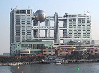 """Fuji Television building en Odiba"" de Kenzo Tange"