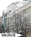 Fundacja Nadzieja siedziba headquarters.JPG