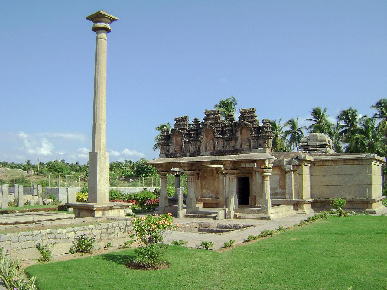 File ganigitti temple dr murali mohan gurram 1 jpg for K murali mohan rao wiki