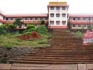 Government College, Kattappana - Entrance of Institute