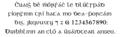 Gaelic-text-Duibhlinn.png