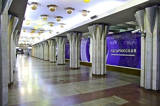 Gagarinskaya (Samara Metro 2)