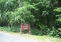 Gainesville FL Kanapaha Botanical Gardens sign03.jpg