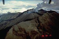 Galeras volcano-Colombia.jpg