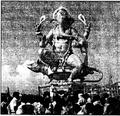 Ganesh-Konkani Vishvakosh.png