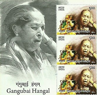 Gangubai Hangal - Hangal on a 2014 stamp sheet of India