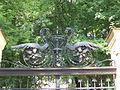 Gate Detail 2, Botanical Gardens, Banksa Stiavnica, Slovakia.JPG