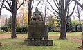 Gedenkstein Friedenstr 12 (Mardf) Kriegerdenkmal.jpg
