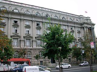 Former Army Headquarters Building (Belgrade)