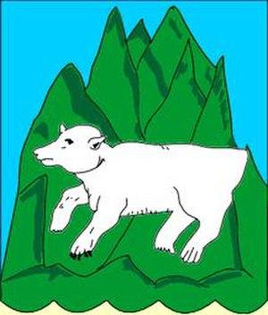 Principality of Svaneti - Image: Geo svan