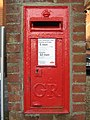 Georgian postbox in Evesham Road - geograph.org.uk - 786573.jpg