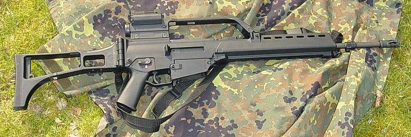File:Gewehr G36.jpg