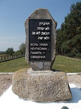 Изготовление памятников липецкГольяново цена на памятники с ангелами фото
