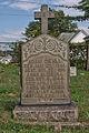 Giehll and Weber Monument, St. Joseph Cemetery, 2015-08-14, 01.jpg