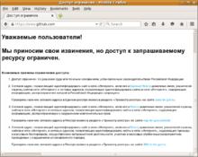 Censorship of GitHub - Wikipedia