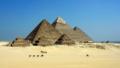 Giza Pyramids - أهرامات الجيزة.png