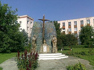 Glodeni - Image: Glodeni, R.Moldova