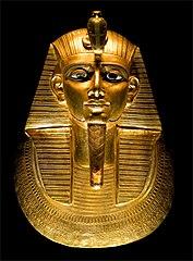 Maschera funeraria di Psusennes I