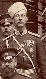 Grand Duke Dmitry Konstantinovich Of Russia Wikipedia